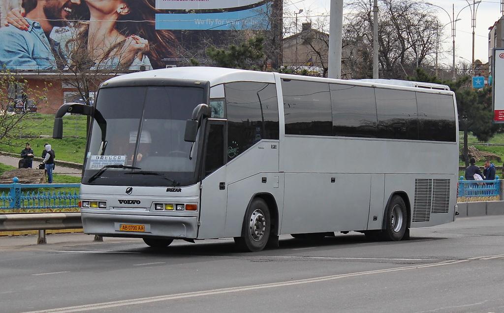 Дельта транс автобус